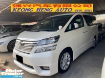 2008 TOYOTA VELLFIRE 2.4 (A) Z (FREE 2 YEARS WARRANTY) 7 Seater 2 Power Doors Registered 2010