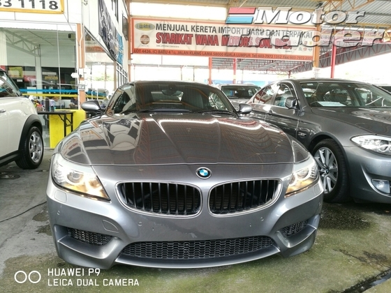 2012 BMW Z4 M COUPE