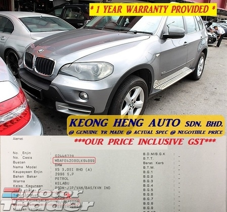 2008 BMW X5 3.0 SPORT (ACTUAL YR MADE 2008 CBU)(GST INCLU)(7 SEAT)(PANAROMIF)(LOW MILE)(VERY TIPTOP)