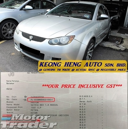 2008 PROTON SATRIA NEO 1.6 MANUAL (ACTUAL YR MADE 2OO8)(GST INCLU)
