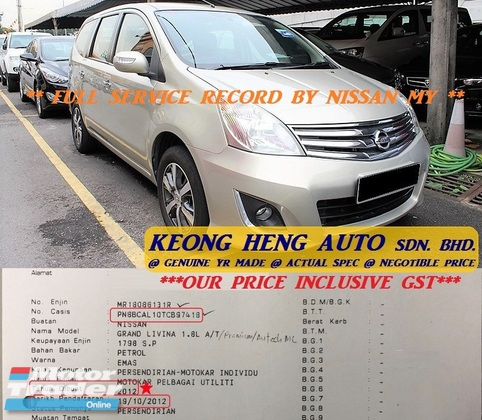 2012 NISSAN GRAND LIVINA 1.8 1.8L (ACTUAL YR MADE 2012)(GST INCLU)(FULL SERVICE RCD)(1 OWNER)(7 SEATER MPV)