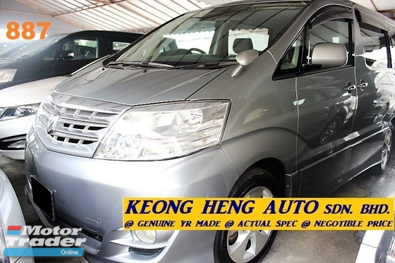 2007 TOYOTA ALPHARD 2.4 AS (ACTUAL YR MADE 2007)(REG 2012)(GST INCLU)(1 OWNER)(TWIN POWER DOOR)(7 SEATER MPV)