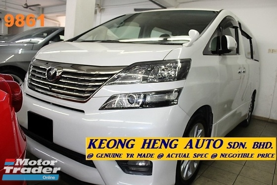 2009 TOYOTA VELLFIRE 2.4 Z MPV (ACTUAL YR MADE 2009)(NO GST)(FULL SPEC)(1 OWNER)(LOW MILE)(REG 2011)(VERY TIPTOP)(LIKE NEW)(KL CHERAS AREA)