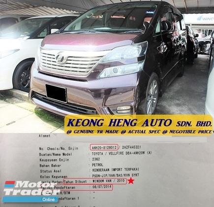 2010 TOYOTA VELLFIRE 2.4 Z-PLATINIUM MPV (ACTUAL YR MADE 2010)(NO GST)(1 OWNER)(LOW MILE)(REG 2014)(VERY TIPTOP)(LIKE NEW)(KL CHERAS AREA)