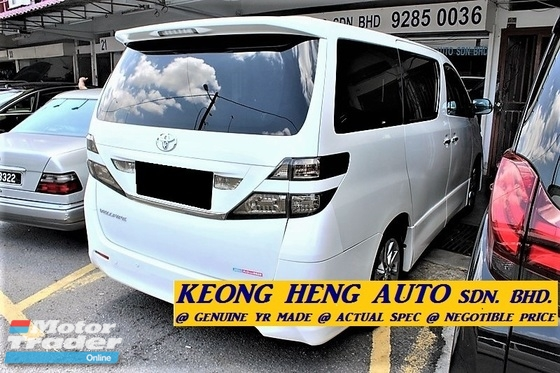 2010 TOYOTA VELLFIRE 2.4 Z-PLATINIUM MPV (ACTUAL YR MADE 2010)(NO GST)(SUNROOF)(1 OWNER)(LOW MILE)(REG 2013)(VERY TIPTOP)(LIKE NEW)(KL CHERAS AREA)