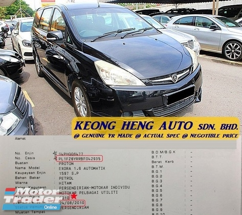 2010 PROTON EXORA CPS 1.6 AUTO MPV (ACTUAL YR MADE 2010)(1 OWNER)(LOW MILE)(CVT GEAR)(VERY TIPTOP)(KL CHERAS AREA)