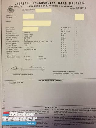 1994 PROTON SAGA 1.5 S (M) TIPTOP CONDITION