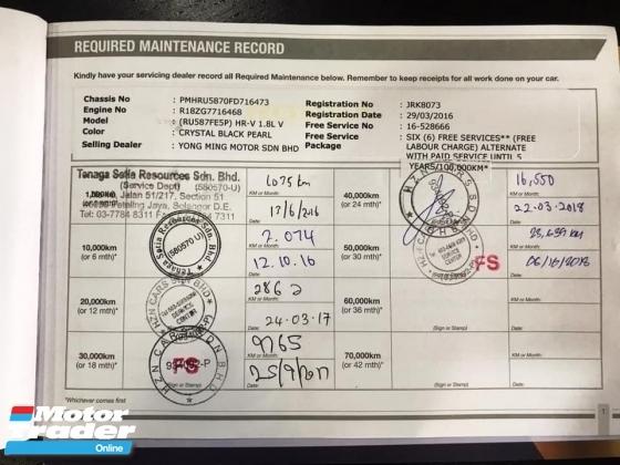 2017 HONDA HR-V V SPEC DVD REVERSE CAMERA 25K MILEAGE FULL SERVICE RECORD UNDER WARRANTLY  DEMO CAR UNIT CONDITION
