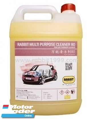 RABBIT MULTI PURPOSE CLEANER In car entertainment & Car navigation system > Others