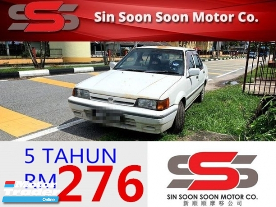 1996 NISSAN SENTRA 1.6 PREMIUM FULL Spec(MANUAL)1996 Only Careful UNCLE Owner, LOW Mileage, GOOD AIR CONDITION HONDA TOYOTA NISSAN MAZDA PERODUA MYVI AXIA VIVA ALZA SAGA PERSONA EXORA ERTIGA VIOS YARIS ALTIS CAMRY VELLFIRE CITY ACCORD CIVIC ALMERA SYLHPY TEANA FORD FIESTA
