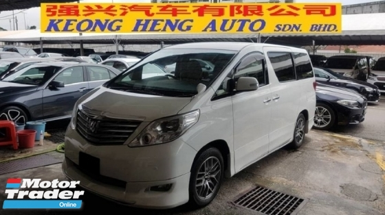 2008 TOYOTA ALPHARD 2.4 VVTI (A) X MODEL, REG 2013, ONE CAREFUL OWNER, 8 SEAT, 1 POWER DOOR, 100% ACCIDENT FREE, 17\