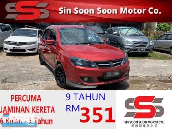 2012 PROTON SAGA FLX 1.6 SE PREMIUM BLACKLIST BOLE LOAN(AUTO)2012 Only 1 LADY Owner, 58K Mileag with LEATHER SEAT & PROTON SERVICE BOOK & JAMINAN KERETA HONDA TOYOTA NISSAN MAZDA PERODUA MYVI AXIA VIVA ALZA SAGA PERSONA EXORA ERTIGA VIOS YARIS ALTIS CAMRY VELLFIRE CITY ACCORD