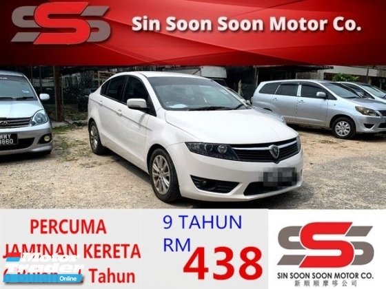 2013 PROTON PREVE 1.6 PREMIUM TURBO FULL Spec BLACKLIST BOLE LOAN(AUTO)2013 Only 1 UNCLE Own, 66K Mileage, KEYLESS PUSH-START with JAMINAN KERETA HONDA TOYOTA NISSAN MAZDA PERODUA MYVI AXIA VIVA ALZA SAGA PERSONA EXORA ERTIGA VIOS YARIS ALTIS CAMRY VELLFIRE CITY ACCORD KIA