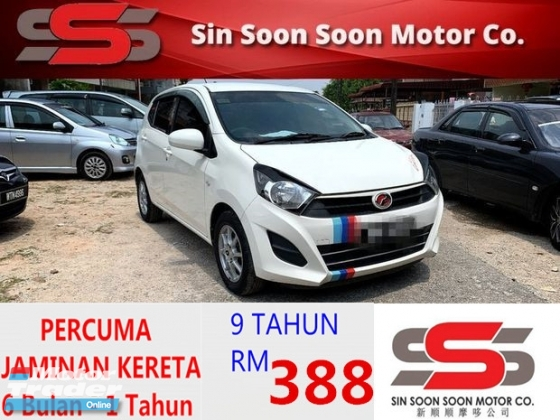 2014 PERODUA AXIA 1.0 G PREMIUM FULL Spec(AUTO)2014 Only 1 UNCLE Owner, 52K Mileage, FULL PERODUA SERVICE & BOOKLET with JAMINAN KERETA HONDA TOYOTA NISSAN MAZDA PERODUA MYVI AXIA VIVA ALZA SAGA PERSONA EXORA ERTIGA VIOS YARIS ALTIS CAMRY VELLFIRE CITY ACCORD CIVIC ALMERA
