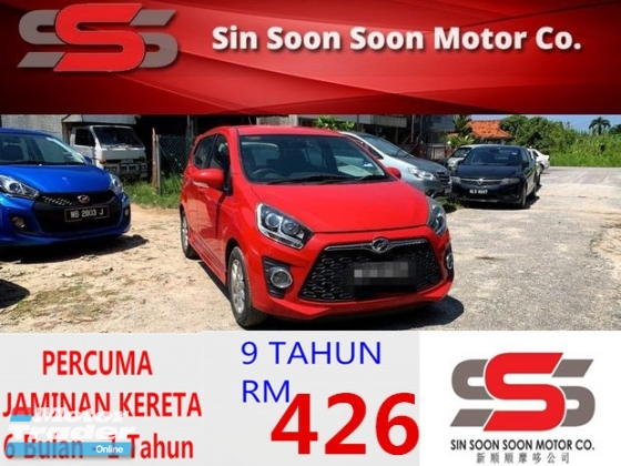 2014 PERODUA AXIA 1.0 SE PREMIUM FULL Spec BLACKLIST BOLE LOAN(AUTO)2014 Only 1 LADY Owner, 60K Mileage, SE BODYKIT, PERODUA RECORD HONDA TOYOTA NISSAN MAZDA PERODUA MYVI AXIA VIVA ALZA SAGA PERSONA EXORA ERTIGA VIOS YARIS ALTIS CAMRY VELLFIRE CITY ACCORD CIVIC ALMERA KIA