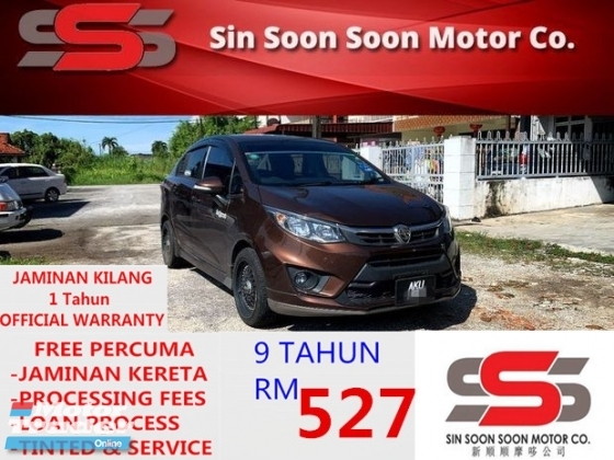 2017 PROTON PERSONA 1.6 CVT Premium FULL SPEC BLACKLIST BOLE LOAN(AUTO)2017 Only 1 LADY Owner, 33K Mileage LEATHER SEAT PUSH START DVD PROTON WARRANTY HONDA TOYOTA NISSAN MAZDA PERODUA MYVI AXIA VIVA ALZA SAGA PERSONA EXORA ERTIGA VIOS YARIS ALTIS CAMRY VELLFIRE CITY ACCORD