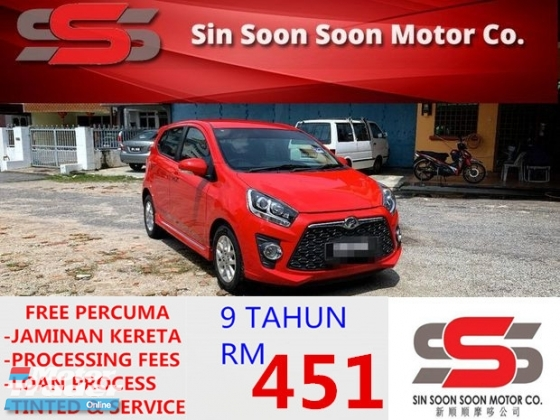 2016 PERODUA AXIA 1.0 ADVANCE PREMIUM FULL Spec(AUTO)2016 Only 1 LADY Owner, 25K Mileage, ADVANCE BODYKIT, DVD+GPS+REVERSE Camera PERODUA RECORD HONDA TOYOTA NISSAN MAZDA PERODUA MYVI AXIA VIVA ALZA SAGA PERSONA EXORA ERTIGA VIOS YARIS ALTIS CAMRY VELLFIRE CITY ACCORD KIA