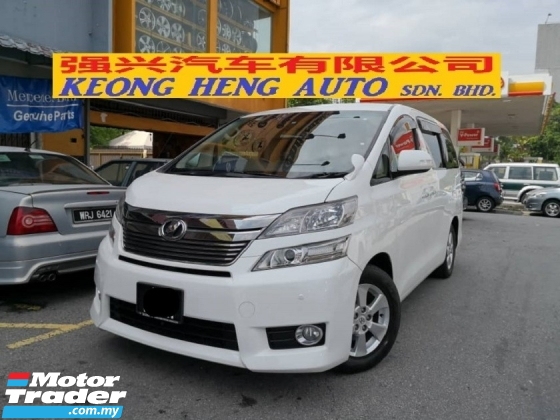 2012 TOYOTA VELLFIRE 2.4 TRUE YEAR MADE 2012 NEW FACELIFT Power Door 8 Seater Reg 2016