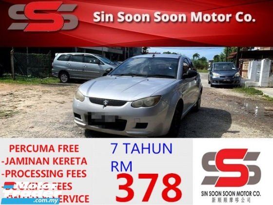 2010 PROTON SATRIA NEO 1.6 CPS H-Line PREMIUM FULL SPEC BLACKLIST BOLE LOAN(AUTO)2010 Only 1 LADY Owner,68K Mileage,TIPTOP with DUAL AUTO & SPORT GEAR HONDA TOYOTA NISSAN MAZDA PERODUA MYVI AXIA VIVA ALZA SAGA PERSONA EXORA ERTIGA VIOS YARIS ALTIS CAMRY VELLFIRE CITY ACCORD KIA