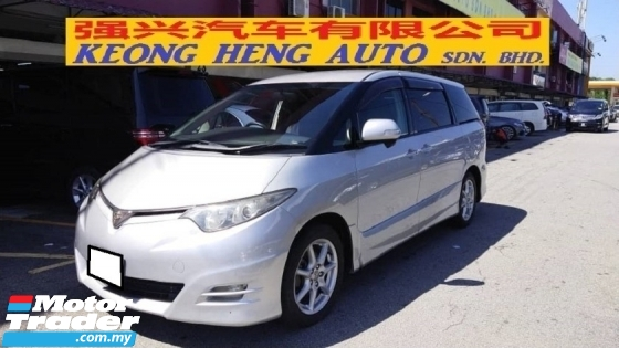 2008 TOYOTA ESTIMA 2.4 VVTI (A) AERAS MODEL (FREE 2 YEARS WARRANTY) REG 2013