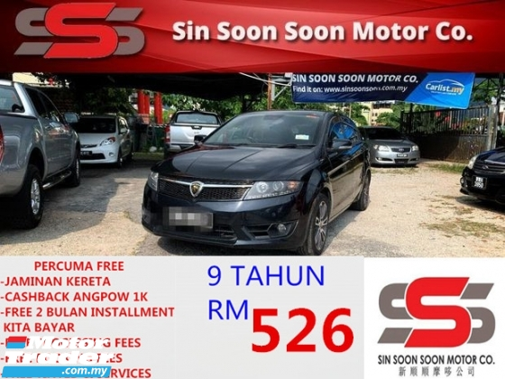 2013 PROTON SUPRIMA S 1.6 Turbo Premium FREE 1K CASHBACK+2 BULAN INSTALLMENT KITA BAYAR BLACKLIST BOLE LOAN(AUTO)2013 Only 1 UNCLE Owner, 54K Mileage HONDA TOYOTA NISSAN MAZDA PERODUA MYVI AXIA VIVA ALZA SAGA PERSONA EXORA ERTIGA VIOS YARIS ALTIS CAMRY VELLFIRE CITY ACCORD KIA