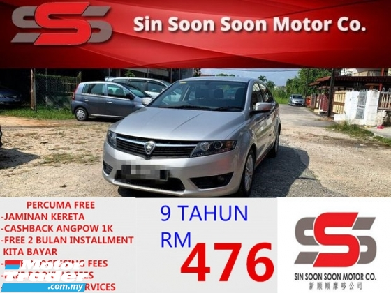 2015 PROTON PREVE 1.6 PREMIUM FREE 1K CASHBACK+2 BULAN INSTALLMENT KITA BAYAR BLACKLIST BOLE LOAN(AUTO)2015 Only 1 UNCLE Owner, 61K Mileage, TIPTOP HONDA TOYOTA NISSAN MAZDA PERODUA MYVI AXIA VIVA ALZA SAGA PERSONA EXORA ERTIGA VIOS YARIS ALTIS CAMRY VELLFIRE CITY ACCORD