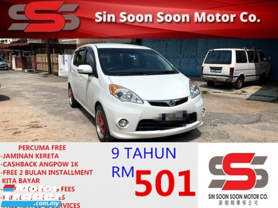 2013 PERODUA ALZA 1.5 PREMIUM PERCUMA CASH 1K+2 BULAN INSTALMENT FULL Spec BLACKLIST BOLE LOAN(AUTO)2013 Only 1 LADY Owner, 68K Mileage, ACCIDENT-Free HONDA TOYOTA NISSAN MAZDA PERODUA MYVI AXIA VIVA ALZA SAGA PERSONA EXORA ERTIGA VIOS YARIS ALTIS CAMRY VELLFIRE CITY KIA