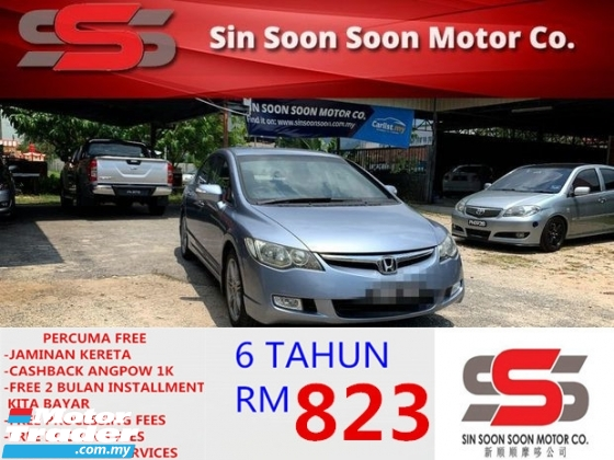2007 HONDA CIVIC 2.0 I-VTEC PREMIUM SPEC PERCUMA CASH 1K+2 BULANAN BLACKLIST BOLE LOAN(AUTO)2007 Only 1 LADY Owner, 114K Mileage, SPORT PADDLE SHIFT HONDA TOYOTA NISSAN MAZDA PERODUA MYVI AXIA VIVA ALZA SAGA PERSONA EXORA ERTIGA VIOS YARIS ALTIS CAMRY VELLFIRE CITY ACCORD
