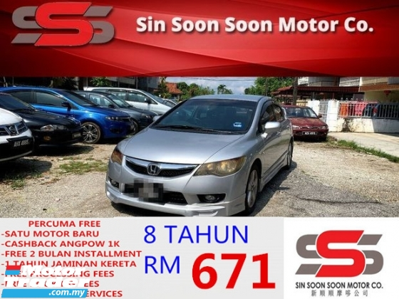 2009 HONDA CIVIC (AUTO)FREE MOTOR BARU + CASH 1K + 6 BULAN INSTALLMENT PERTAMA TAK PAYAH BAYAR BLACKLIST CAN LOAN