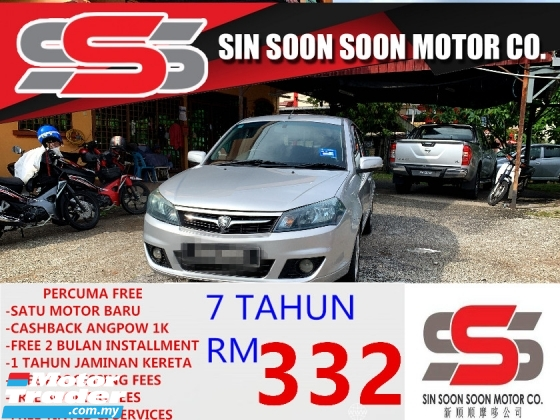 2011 PROTON SAGA 1.3 FLX Executive Sedan(AUTO)FREE MOTOSIKAL BARU+CASHBACK 1K+2 BULAN INSTALLMENT BLACKLIST CAN LOAN