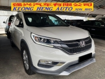 2015 HONDA CR-V 2.0 2WD FACELIFT Actual Year Make 2015
