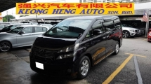 2008 TOYOTA VELLFIRE 2.4 VVTI (A) V SPEC, REG 2011, HIGH SPEC, 3 CAMERA
