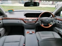 2009 MERCEDES-BENZ S-CLASS S300L **CALL ME BOSS EDITION
