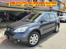 2007 HONDA CR-V 2.0 i-VTEC *Side Step*
