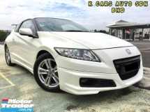 2013 HONDA CR-Z 1.5 (HYBRID) FACELIFT Rebate Comission