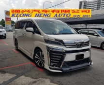 2018 TOYOTA VELLFIRE 2.5 ZG MODEL (FULL SPEC)(TIP TOP CONDITION)