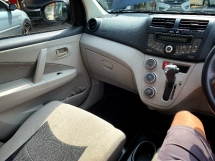 2014 PERODUA MYVI 1.3 SE PREMIUM(AUTO) FREE MOTORSIKAL BARU+CASHBACK 1K+BELI PANDU DULU6 BULAN PERTAMA TAK PAYAH BAYAR