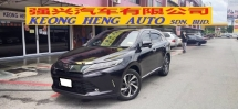2018 TOYOTA HARRIER 2.0T LUXURY (A) UNDER WARRANTY TIL MARCH 2023