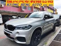 2017 BMW X5 2.0 XDRIVE40E M SPORT UW22