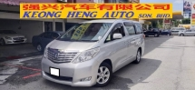 2010 TOYOTA ALPHARD 350cc V6 (A) G SPEC, L/MILE 58K KM, 2 YEARS WARRTY