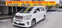 2013 TOYOTA VELLFIRE 2.4 Z GOLDEN EYES (A) L/MILE 85K, WARRANTY 2 YEARS