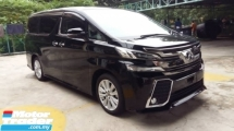 2017 TOYOTA VELLFIRE 2.5 ZA 360 Surround Camera , Alpine Sound System