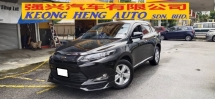 2015 TOYOTA HARRIER 2.0 PREMIUM MODEL (A) FREE 2 YEARS CAR WARRANTY