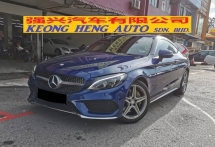 2016 MERCEDES-BENZ C-CLASS C200 AMG LINE 2.0 COUPE (CBU)(FREE 2 YEARS CAR WARRANTY)