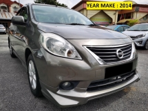 2014 NISSAN ALMERA 1.5 VL (A) 1 OWNER - KEYLESS - DIGITAL AIR CORN
