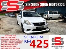 2013 NISSAN ALMERA 1.5 E Sedan(MANUAL)FREE MOTORSIKAL BARU+CASHBACK 1K+BELI PANDU DULU6 BULAN PERTAMA TAK PAYAH BAYAR,B