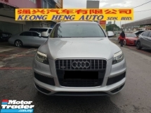 2011 AUDI Q7 3.0 TDI SLINE QUATTRO (UK SPEC)(FREE 2 YEARS CAR WARRANTY) REG 2013