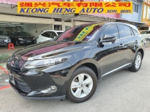 2014 TOYOTA HARRIER 2.0 PREMIUM *2 Years GMR Warranty* Power Boot*