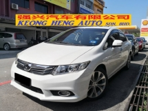 2012 HONDA CIVIC 2.0S NAVI Year Made 2012 Elec Seat Leather Full Service Record Honda Malaysia