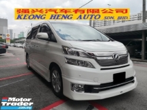 2014 TOYOTA VELLFIRE 3.5 VL PREMIUM MADE 2014 (( FREE 2 YEARS WARRANTY )) Pilot Seat Modelister Kits Home Theater